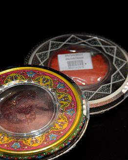 safran 5Gr métal